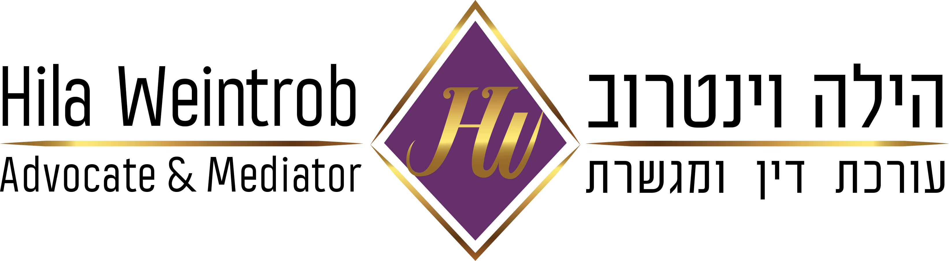 logo_hila