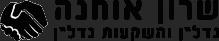 sharon_logo